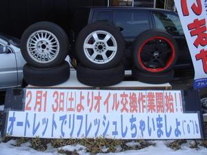 2010209_1.JPGのサムネール画像