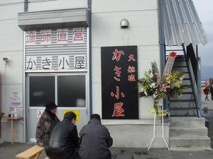 2010211_1.JPGのサムネール画像
