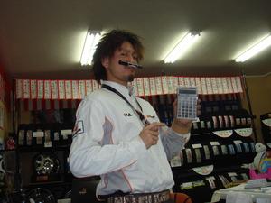 2010219_1.JPGのサムネール画像