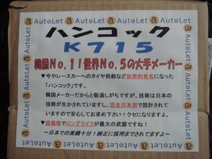 2010227_1.JPGのサムネール画像