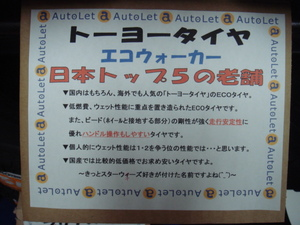 2010228_1.JPGのサムネール画像