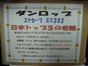 2010301_1.JPGのサムネール画像