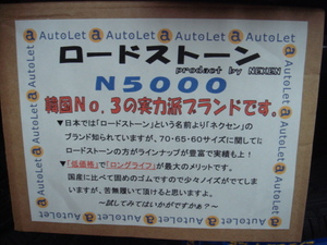 2010302_1.JPGのサムネール画像