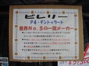 2010313_2.JPGのサムネール画像
