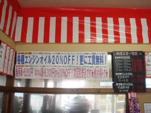 2010315_1.JPGのサムネール画像