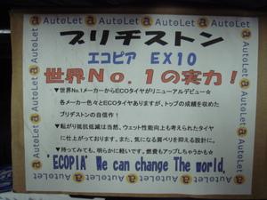 2010318_1.JPGのサムネール画像