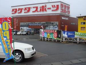 2010320_1.JPGのサムネール画像