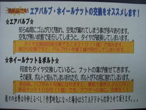 2010516_2.JPG