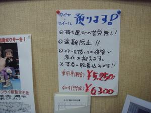 2010518_1.JPG