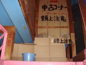 2010605_1.JPG