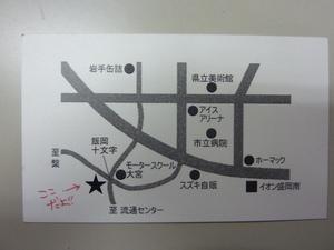 2010617_2.JPG