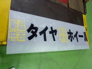 2010628_2.JPG