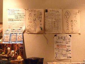 2010709_9.jpg