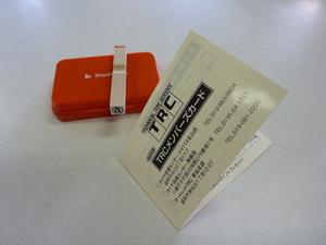 2010710_2.JPG