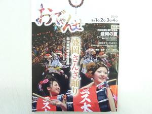 2010802_1.JPG