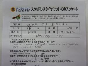 2010824_1.JPG