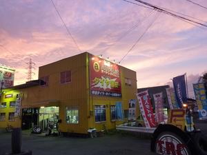 2010907_6.JPG