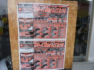 2010921_1.JPG
