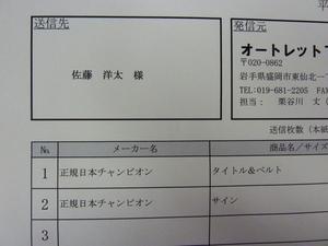 2010923_3.JPG