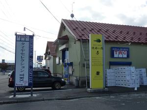 20101015_1.JPG