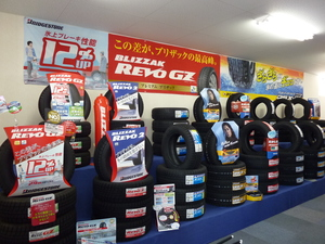 20101015_4.JPG