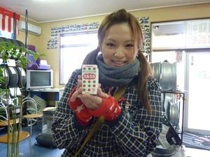 20101224_1.JPG