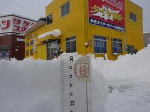20101226_2.JPG
