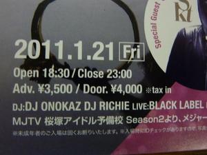 20110115_2.JPG