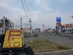20110313_1.JPG