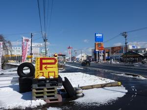 20110317_2.JPG
