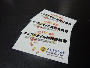 20110325_1.JPG