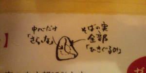 20110602_2.jpg