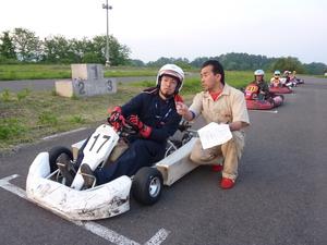 20110619 (11).JPG