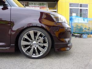 20110620 (1).JPG