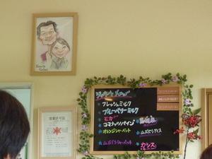 20110708 (2).JPG