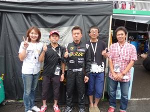 20110805(26).JPG