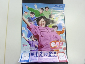 20110930.JPG