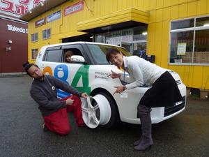 2012.1.20_1.JPG