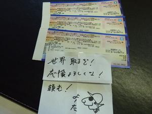20120220 (1).JPG