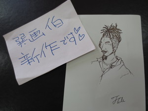 IMG_0640.JPGのサムネール画像